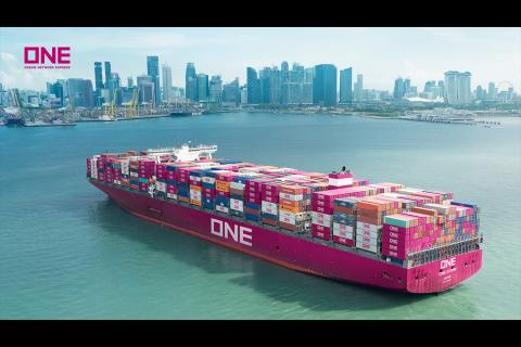 Digital Container Shipping Association established | IHMA
